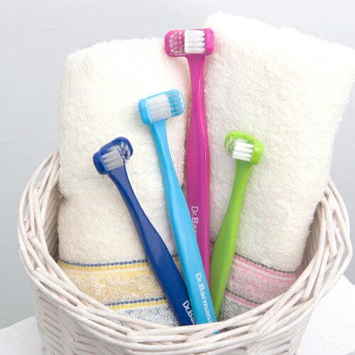 挪威 Dr.Barman's 機能型三面牙刷-幸福家庭組