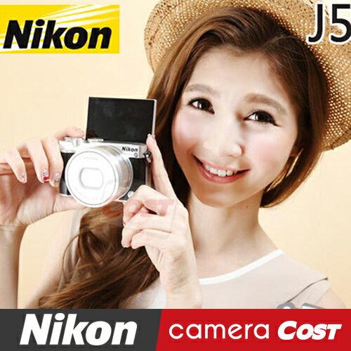 【送SanDisk64G完美8好禮】Nikon J5 10-30mm 公司貨 3吋觸控螢幕 WIFI傳輸 - 限時優惠好康折扣