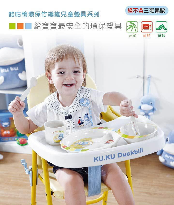 『121婦嬰用品館』KUKU 植纖長柄湯匙 2