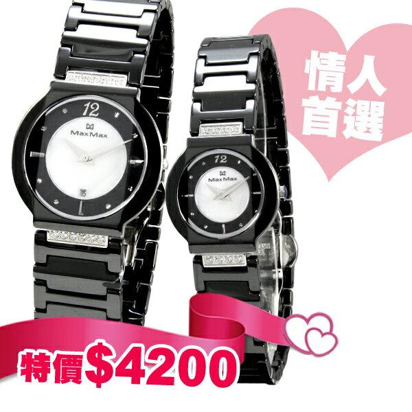 【完全計時】手錶館│Max Max 極簡主義 鑲鑽 特殊切面 陶瓷對錶 MAS5021情人下殺買一送