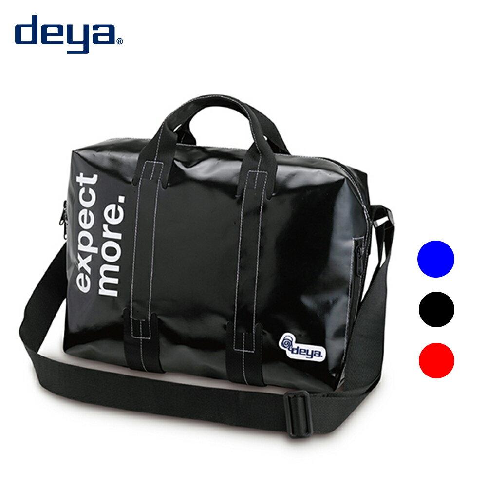 側背包-時尚簡約休閒商務包- 三色可選-男女包公事包電腦包 E110 - 限時優惠好康折扣