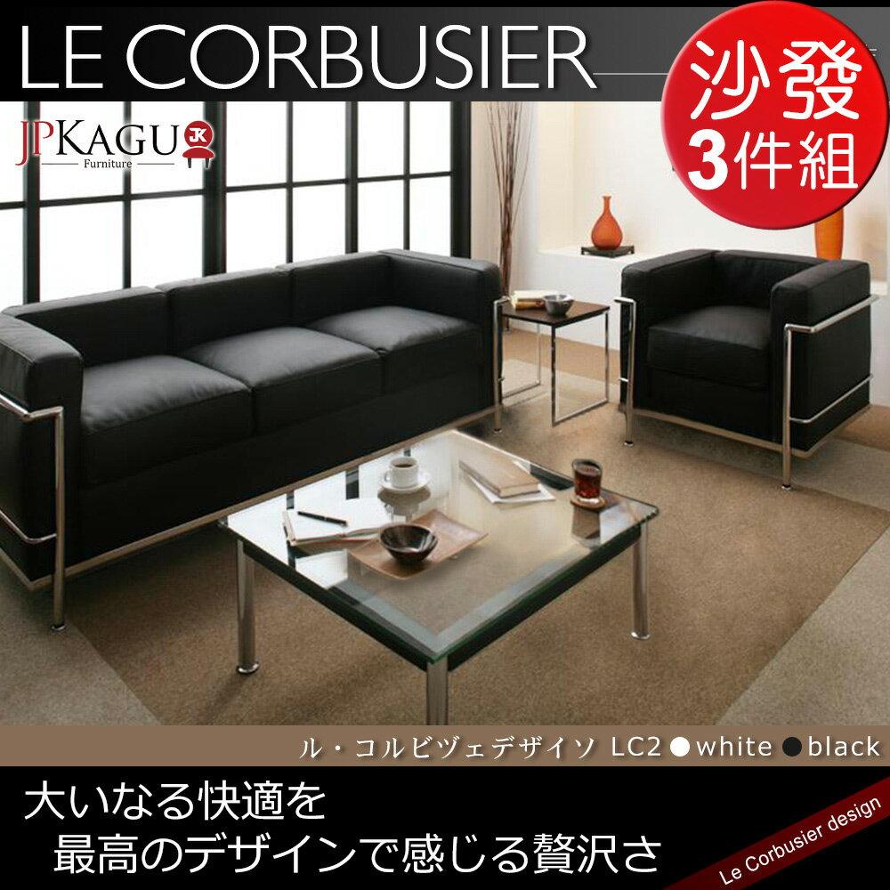 JP Kagu 柯比意 復刻工業風3件組~強化玻璃矮桌LC10~小 1人座沙發 3人座沙發