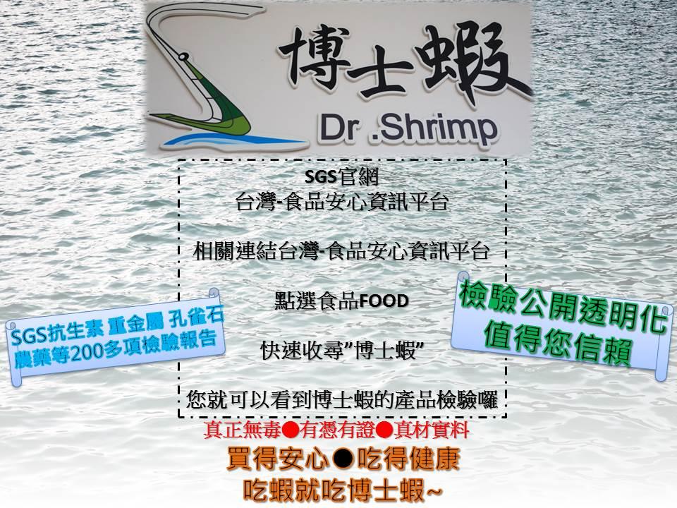 博士蝦-蝦仁(150g) 2