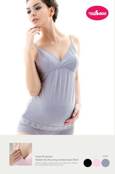 六甲村 - 細肩帶孕哺內衣 (黑) 1