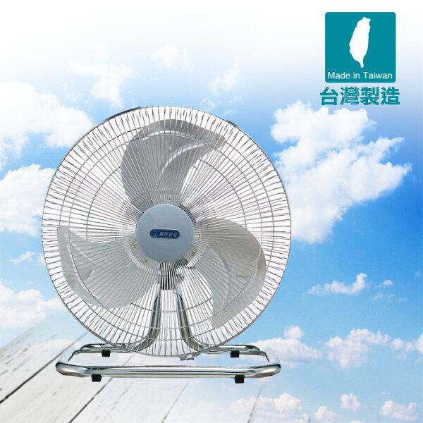 【華冠】MIT台灣製造14吋鋁葉工業扇/涼風扇/電風扇FT-1407