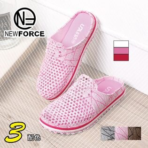 【NEW FORCE】超軟Q涼爽透氣幾何圖形男女洞洞鞋-4色可選 F0101001003140