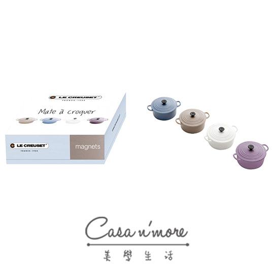 Le Creuset 磁鐵 迷你烤盅磁鐵 藍紫系列 LC 烤盅造型  四入組