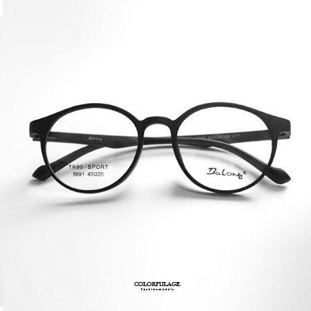 光學眼鏡 流行復古霧面鏡架鏡框全框 中性款 柔和線條 膠框的主流材質柒彩年代【NYA17】 可配度數 - 限時優惠好康折扣