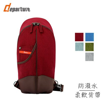 斜肩包 斜背/肩背 旅遊/運動 :: departure 旅行趣∕ BP065 0
