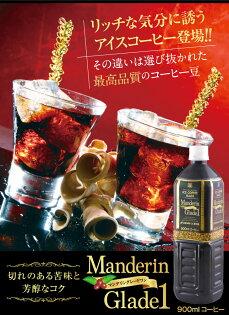 澤井咖啡-夏季飲品- 曼特寧G1 冰咖啡-無糖900ml
