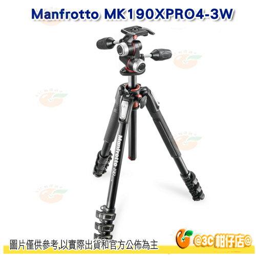 送腳架袋 曼富圖 Manfrotto MK190XPRO4-3W 190系列 鋁合金腳架套組 三向雲台 正成公司貨 MHXPRO-3W