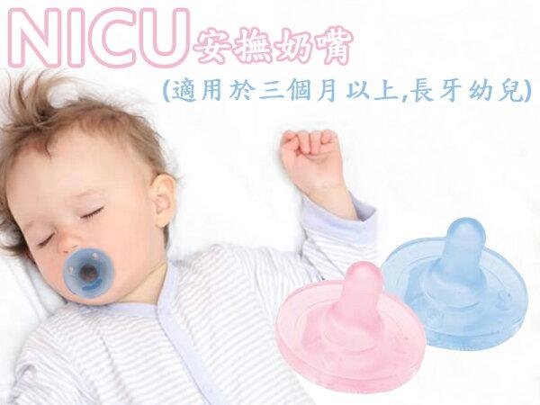 【彤彤小舖】Philips NICU SOOTHIE Supper 安撫奶嘴 3個月以上幼兒