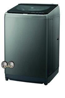 【HITACHI日立】16公斤 變頻自動槽洗衣機SF160XWV~(限區配送+安裝)