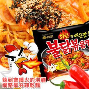 有樂町 讓人血脈賁張韓國辣味泡麵 三養辣雞炒麵5包入/袋