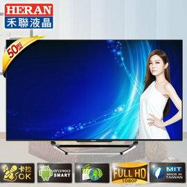 【Dr.K 數位3C】【免運費】【HERAN禾聯】50吋液晶顯示器 HD-50AC3 MC3-F09) 智慧聯網LED