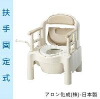 銀髮族用品與保健[ 預購 ]移動馬桶 - 小熊君 扶手固定 老人用品 米白 樹脂廁所 日本製[T0043]