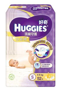 【限量特價】好奇 白金級 頂級守護 紙尿褲 尿布 S52 片/包