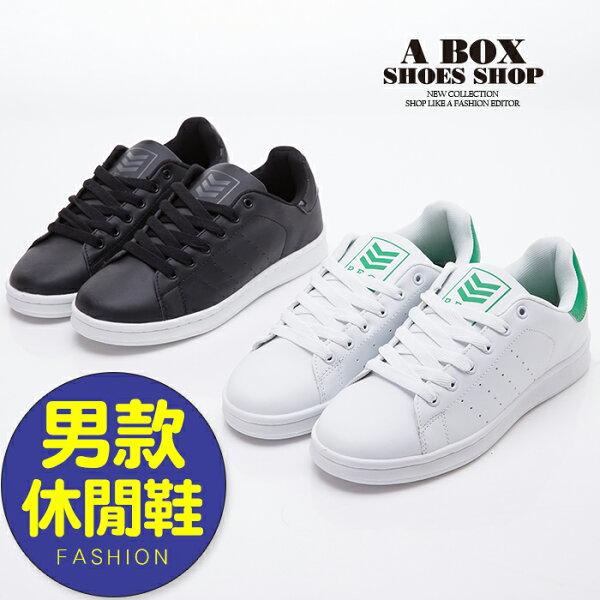 格子舖*【KB80588】男鞋基本款 簡約型男時尚皮革材質 綁帶休閒鞋 板鞋 2色