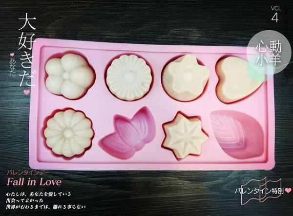 心動小羊^^矽膠8連花與葉形皂模花卉8孔模 巧克力蛋糕烘培食品級矽膠模 專業手工皂模具