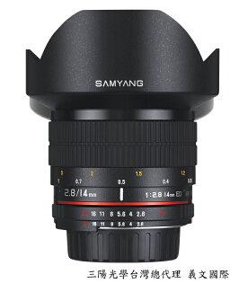 Samyang 14mm/F2.8 ED ASPH UMC超廣角 for Nikon AE