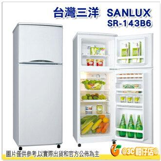台灣三洋 SANLUX SR-143B6 雙門電冰箱 143L 宿舍 小家庭 節能 省電 保固三年 SR143B6