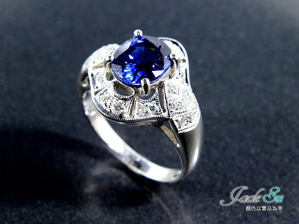 Jade Su Jewelry藍寶石鑽戒-頂級矢車菊藍.主石重2.18克拉.鑲嵌天然南非鑽石-圓形26P重0.36克拉-18白K金戒台-附中鼎寶石鑑定書