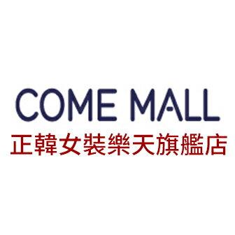 Come-Mall