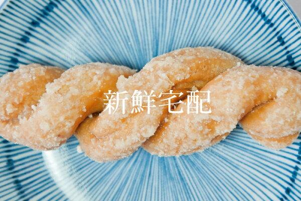新玉香老麵の麻花捲! 台南麻花捲第一品牌>>手工古法麻花~香脆美味 300g