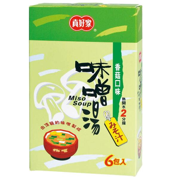 【真好家】香菇味噌湯(6包入)-奶素