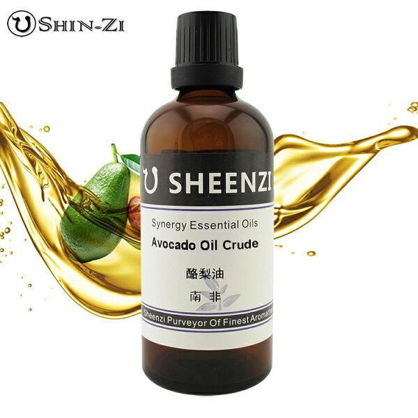 100ml / 1L / 5L 純酪梨油 基礎植物油 鱷梨油 初榨酪梨油 未精製按摩油 按摩油 SPA用油