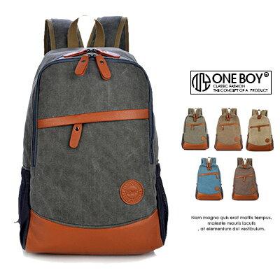 『 One Boy 』【B1125】極簡皮製條紋拉鍊造型拼接後背包