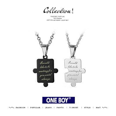 『 One Boy 』【N61218】一對價-個性方牌拼圖字樣鈦鋼設計對鍊