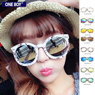 『 One Boy 』【ZU1079】時尚大圓粗框箭頭偏光鏡片太陽眼鏡