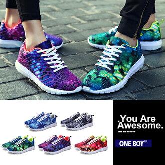 『 One Boy 』【R65127】絕對潮流網眼炫彩印花休閒運動鞋