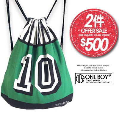 ~ 2件↘ 500~~ One Boy ~~N990045~粗條紋拼接色系10印字束口袋