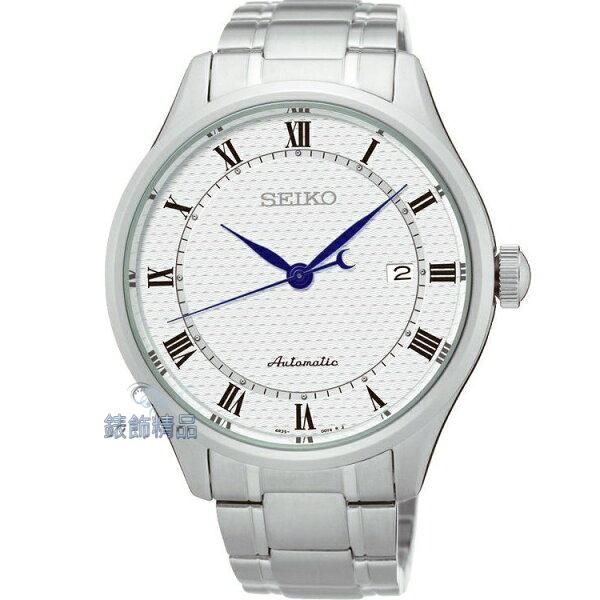 【錶飾精品】精工表SEIKO手自動上鍊機械錶SRP767 日期 羅馬時標 白面藍針鋼帶男錶SRP767K1 全新原廠正品 生日 情人節 禮物 禮品