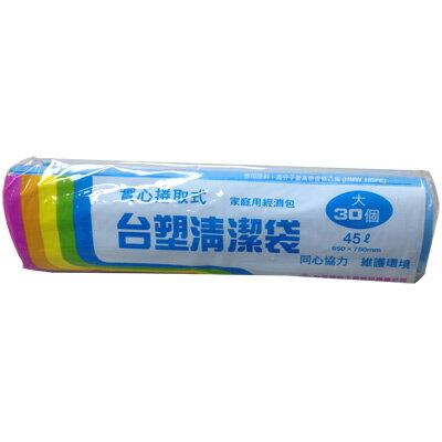 【台塑 清潔袋】台塑清潔袋/垃圾袋 45L 大 650×750mm
