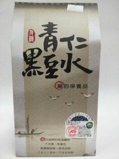 茂格生機 有機青仁黑豆水 15gx10包/盒 喝的保養品 不含糖 熱量低 原價$220 特價$199