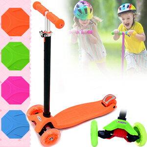 豪華四輪滑板車^(發光輪兒童滑板車閃光平衡車.助步車滑步車滑板學步車.三輪滑行車踏板車划步