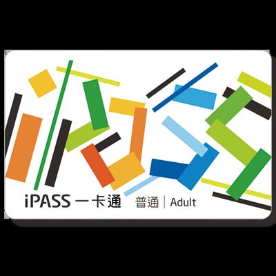 【客製圖案】BardShop客製化交通卡-一卡通/悠遊卡/送禮/自用/生日/訂做 2