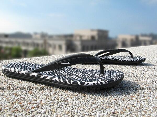 [24cm] Shoestw【553486-012】NIKE WMNS SOLARSOFT THONG2 夾腳拖 海灘拖 黑斑馬紋