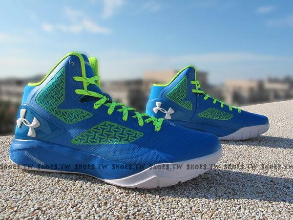 Shoestw【1258143-481】UNDER ARMOUR UA 籃球鞋 藍螢光綠 ClutchFit CURRY
