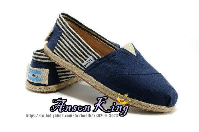 [女款] 國外代購TOMS 帆布鞋/懶人鞋/休閒鞋/至尊鞋 亞麻系列  條紋藍色 0