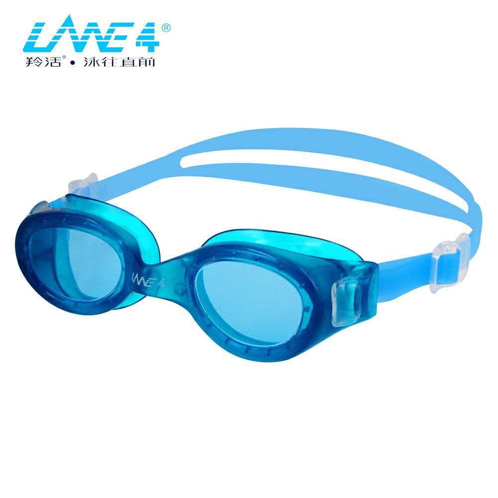 LANE4羚活兒童防霧泳鏡 A337 0