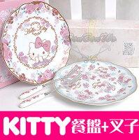 雙子星周邊商品推薦到KITTY雙子星下午茶組點心盤叉子2入組陶瓷經典限定系列凱931024雙931925海度