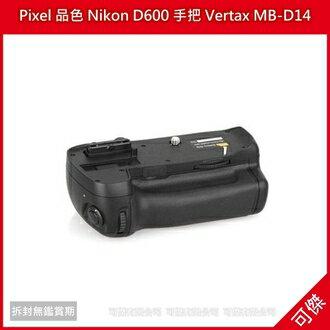 可傑  Pixel 品色 Nikon D600 手把 Vertax MB-D14 電池把手 相容原廠 垂直握把