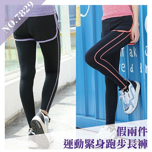 假兩件運動褲/跑步 瑜珈 體操 健身 彈力緊身假兩件長褲/波波小百合/L27829