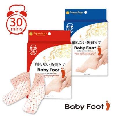 日本 Baby Foot 寶貝腳 新一代 3D 立體足膜 M /L @兩款供選 ☆真愛香水★