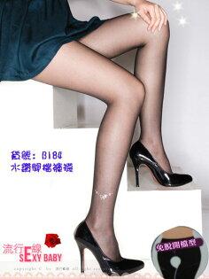 絲襪~水鑽奢華感嫵媚裸膚美型性感絲襪~流行E線B184