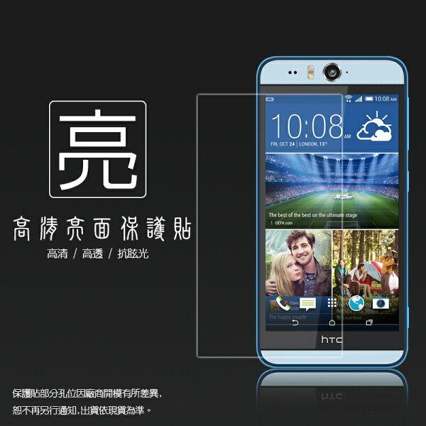 亮面螢幕保護貼 HTC Desire 530 保護貼